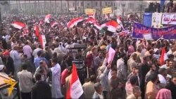Muslim Brotherhood Rallies In Support Of Morsi