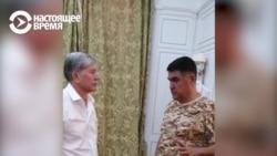 """""""Моих ребят не трогайте!"""" Атамбаев сдается после штурма его резиденции"""