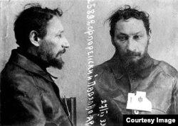 Павел Флоренский. Тюремная фотография