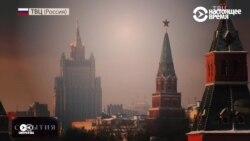 Смотри в оба: чертова дюжина повара Путина