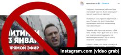 Пост в інстаграмі підконтрольного Росії губернатора Севастополя Михайла Развожаєва