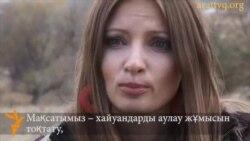 Жастардың видеопортреті: Наталья Сульжик