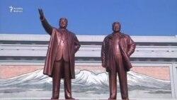 Şimali Koreya prezidentin babasının ölüm gününü belə anır