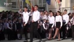 Început de an şcolar în Republica Moldova