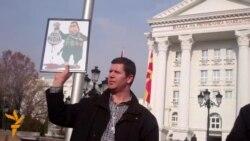 Новинарски протест: Борбата продолжува