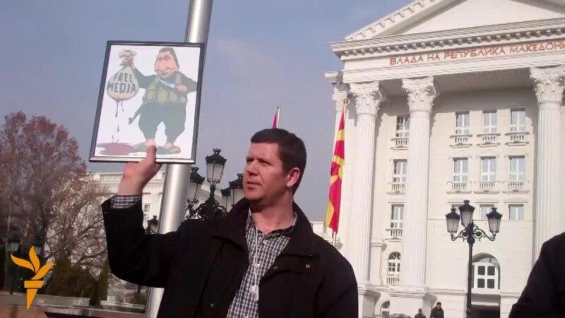 """Власта со Кежаровски се """"пере"""" од гревовите"""