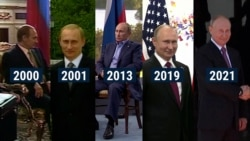 Клинтон, Буш, Обама, Байден, Трамп. Пять встреч Путина с президентами США