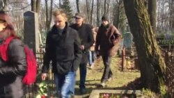 У Берасьці на Дзень Волі прыйшлі на магілу дзеяча БНР