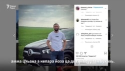 Нохчийн UFC-н латархочо дохийна Кадыровн совгIат