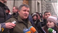 У Харкові затримують активістів, які закликають до введення російських військ – Аваков