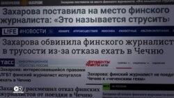 Как Захарова пригласила иностранцев в Чечню, и почему они туда не поехали