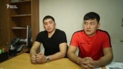 Кылмышка айыпталган кыргыздардын жүйөсү