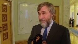 Депутати «Опозиційного блоку» про плівки ГПУ та Курченка (відео)