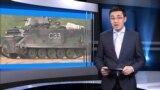 Жаһан жаңалықтары 26.02.2015