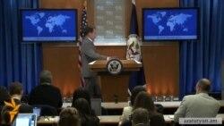 ԱՄՆ-ը և ԵԱՀԿ-ն բարձր են գնահատում Վիեննայի հանդիպումը` սպասելով Ալիև-Սարգսյան հունիսյան բանակցություններին