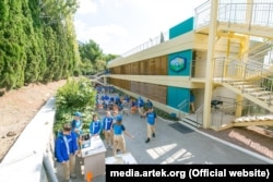 Дитячий табір «Річковий» в «Артеку»