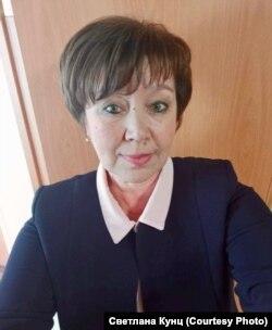 Светлана Кунц