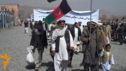 په کابل کې د نوروز جشن