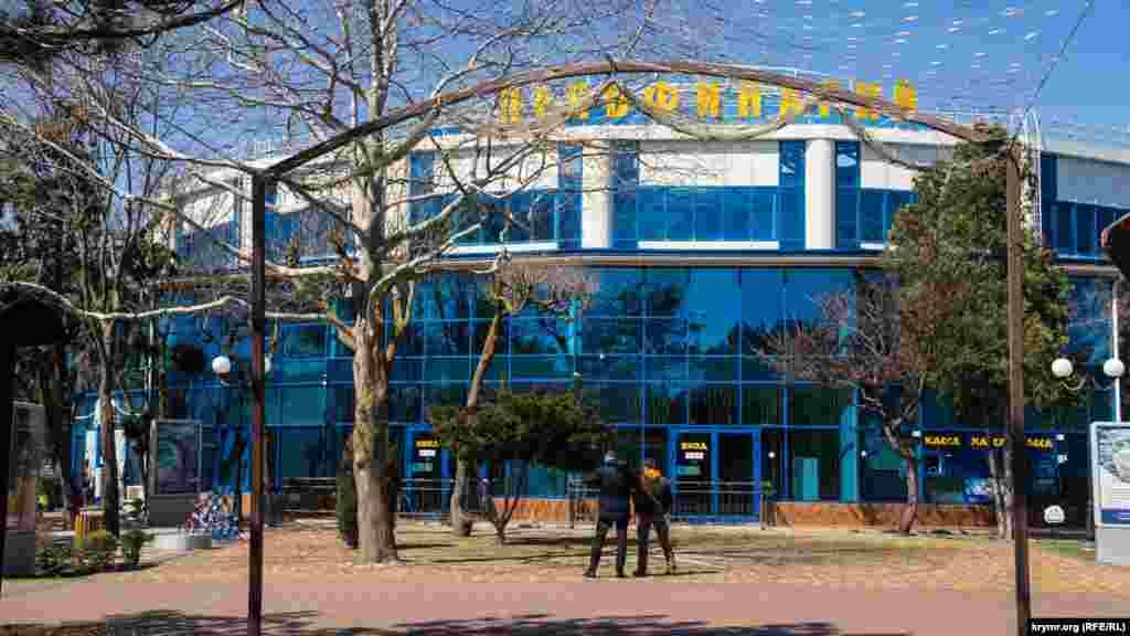 Дельфінарій був побудований у 1996 році, а в 2012 році переїхав до нинішньої сучасної будівлі. Зал вміщує одночасно 800 осіб і поділений умовно на два рівні. Мешканці дельфінарію – морські котики і леви, дельфіни та білі кити