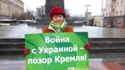 Антивоенная акция партии Яблоко в Мокве. Галина Михалева