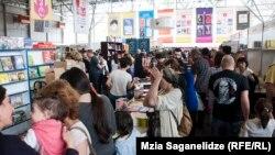 წიგნის ფესტივალი 2016