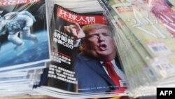 АҚШ президенті Дональд Трамптың суреті басылған қытай журналы. Пекин, 29 желтоқсан 2016 жыл. (Көрнекі сурет.)