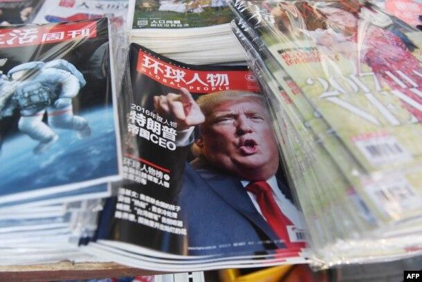 """""""Человек года"""" по версии большинства печатных изданий КНР - Дональд Трамп"""