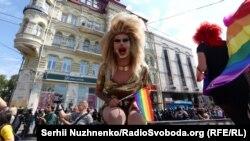 Kiyev-cinsi azlıqların yürüşü