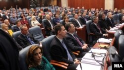Kuvendi i Maqedonisë, 26 dhjetor 2017