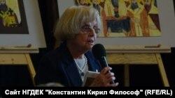 Гергина Тончева