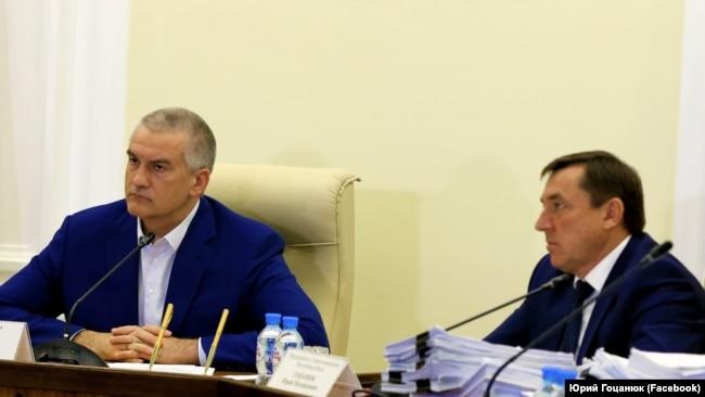 Сергей Аксенов и Юрий Гоцанюк на заседании российского правительства Крыма, 10 декабря 2019 года