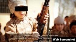 Grupi i fëmijëve kazakë në duart e IS-it