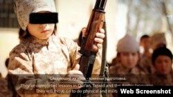 """Скриншот видео о """"детях казахских джихадистов""""."""