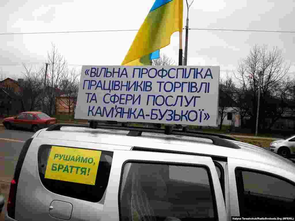 «Автомайдани» відбудуться у Луцьку, Дніпропетровську, Кривому Розі, Вінниці та інших містах. Львів, 21 березня 2010 року