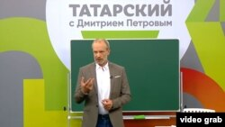 Дмитрий Петров дәресе