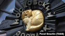 Эмблема Московского зоопарка