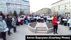 Пикет в Новосибирске против строительства карьера