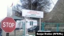 Пункт пропуска на границе Кыргызстана и Узбекистана. Иллюстративное фото.