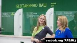 Minskdə vizalar mərkəzi