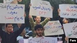 تجمع معترضان به لایحه موسوم به سیافتی که روز یکشنبه در برابر مجلس برگزار شد.