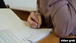 Обмеження тепер стосуються числа учнів – їх має бути до 15 в кожному класі