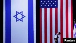 İsrail/ABŞ