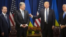 Президент України Петро Порошенко і президент США Дональд Трамп (праворуч). Нью-Йорк, 21 вересня 2017 року