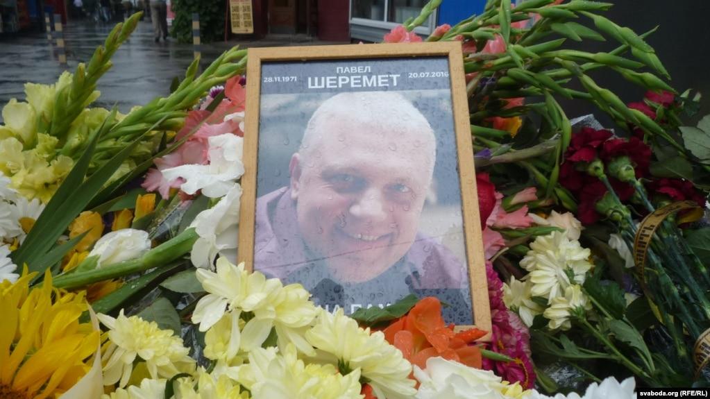 В полиции Украины засекретили решения суда по делу Шеремета