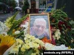 Павел Шеремет қаза тапқан жерге марқұмды еске алушылар әкелген гүлдер мен журналистің портреті. Киев, 21 шілде 2016 жыл.
