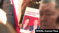 На пресс-конференции, организованной родственниками живущих в Китае этнических казахов, во время которой спикеры заявили, что власти притесняют представителей казахской диаспоры «за связь с исторической родиной». Астана, 7 декабря 2017 года.