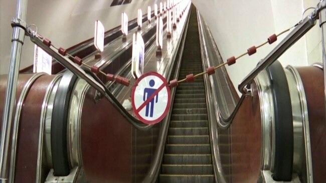 Chaos, Anger In Kyiv Amid Coronavirus Subway Closure