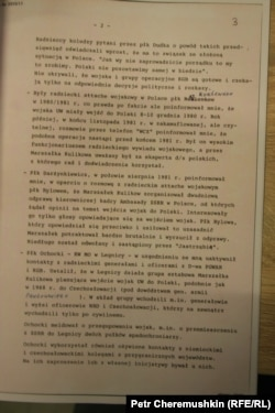 Фрагмент доклада коменданта воеводской милиции о советских военных приготовлениях в 1981 году