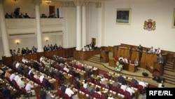 В пятницу в парламенте Грузии была создана депутатская группа по дружбе с парламентами республик Северного Кавказа