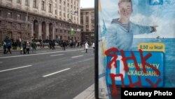 Киев. Конец 2013 года. Снимок Владимира Шуваева